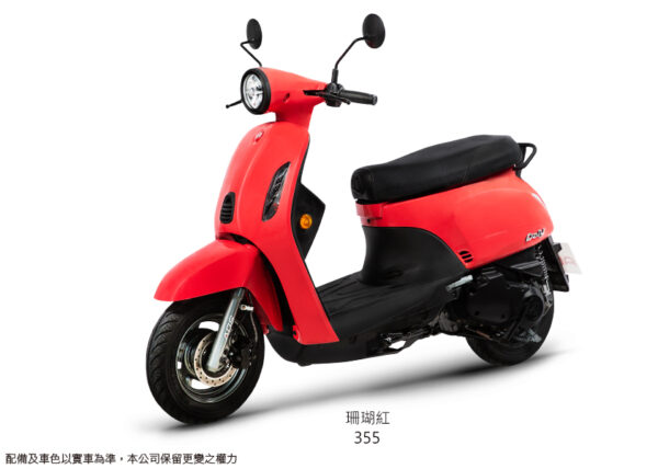 2021 Dory 125 ABS
